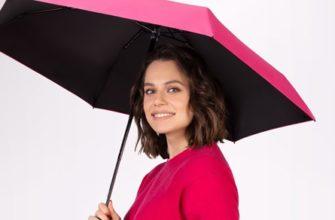 Акция активности зонт в подарок