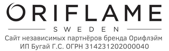 Регистрация в Орифлейм Беларусь